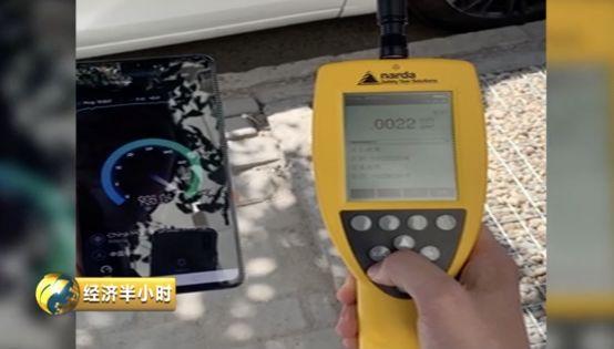 5G 手机辐射实测
