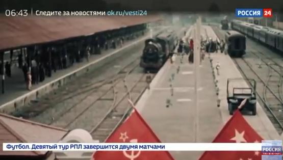 《中国的重生》:罗申乘坐专列抵达北京前门火车站