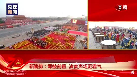 并购女皇刘晓丹温暖告别:江湖不远我们后会有期