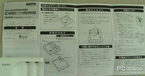 以下几个理由 让你不再考虑购买日本家电