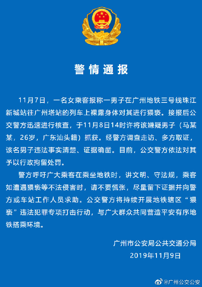 搜狐科技5G峰会圆满落幕,一文揽尽大咖嘉宾精彩观点 搜狐科技5G峰会
