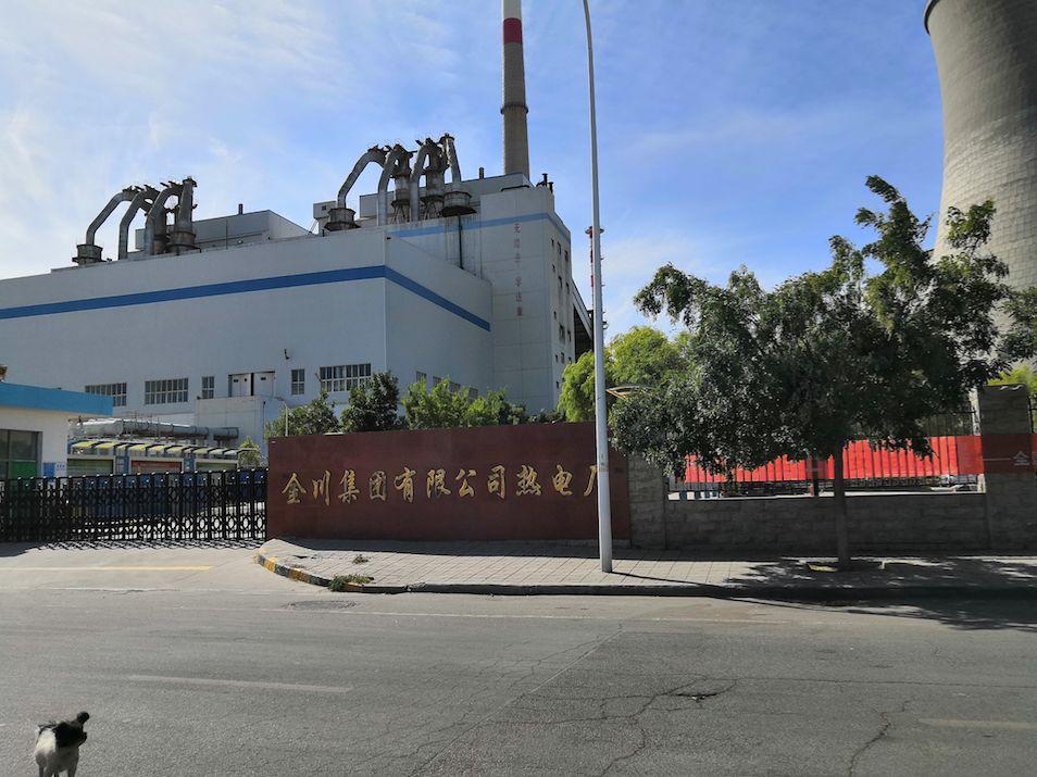 图为发生一氧化碳泄漏事故的金川热电厂  本报记者王金龙/摄影