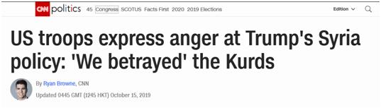没能帮库武 美军怒了:对特朗普政府做法感到羞耻_意大利新闻_意大利中文网