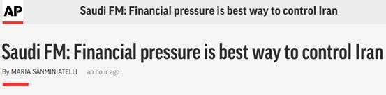 美股三大股指2日下跌 创下近6周以来最大单日跌幅