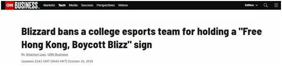 3名大學生比賽中打亂港標語 被美國游戲公司禁賽