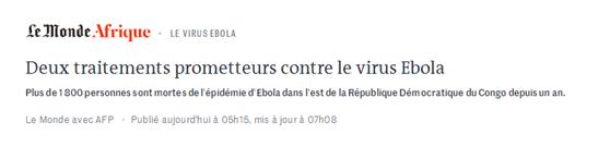 法国世界报网站报道截图:两栽抗埃博拉疗法表现良益前景