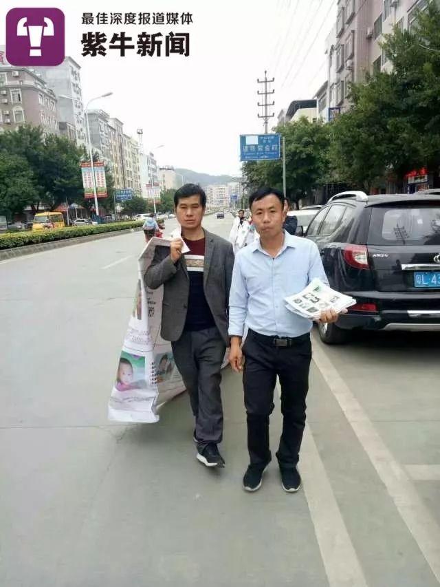 申军良(右)在寻子路上