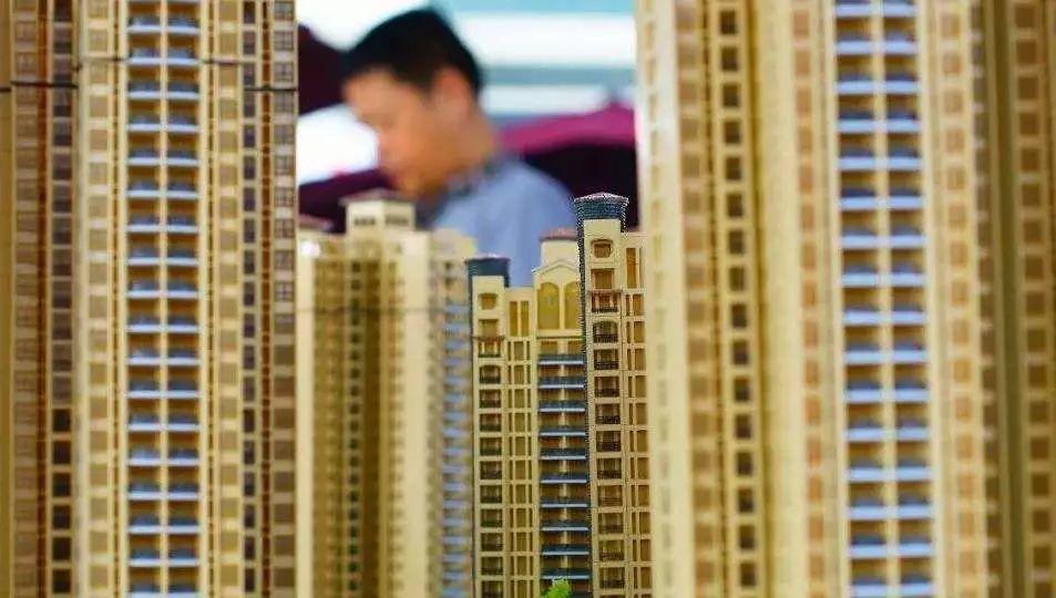 彭华岗:国企要加快从不具竞争优势的非主业领域退出