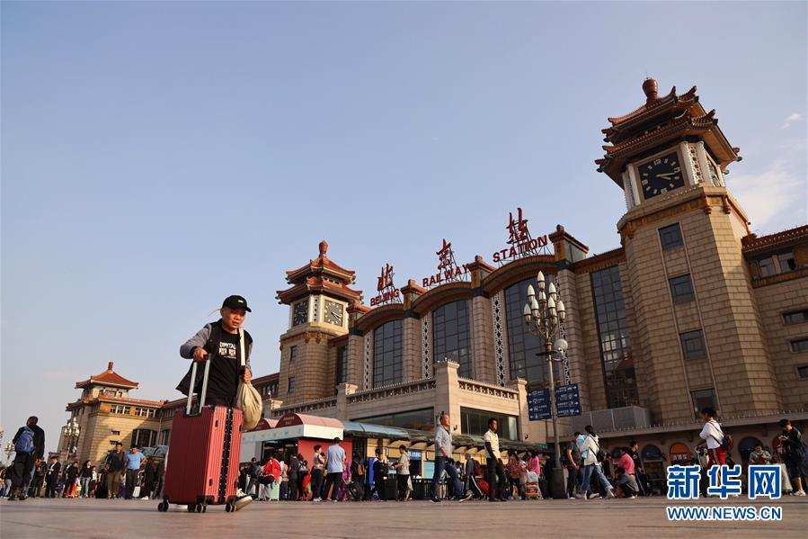 郑州一城管局500多万元升级装修办公楼 涉事局长等被解聘