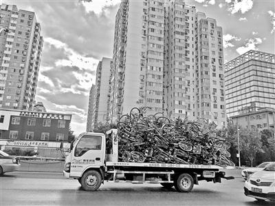 北京交通委公布共享单车最严格减量调控方案