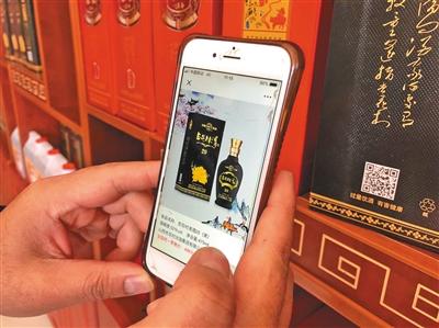 汾酒品牌酒乱象追踪:汾阳市场监管局和公安部门介入