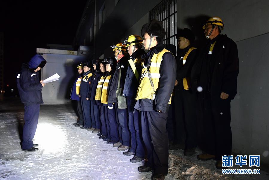 北京冬奥赛会志愿者报名人数超63万 海外华侨华人踊跃报名