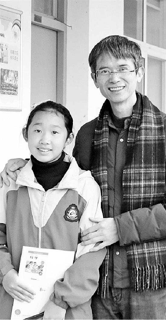 胡诗琪和王校长在一首。