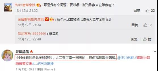 """34岁辅警黑夜跳河救起落水老人:""""我是长江边长大的"""""""