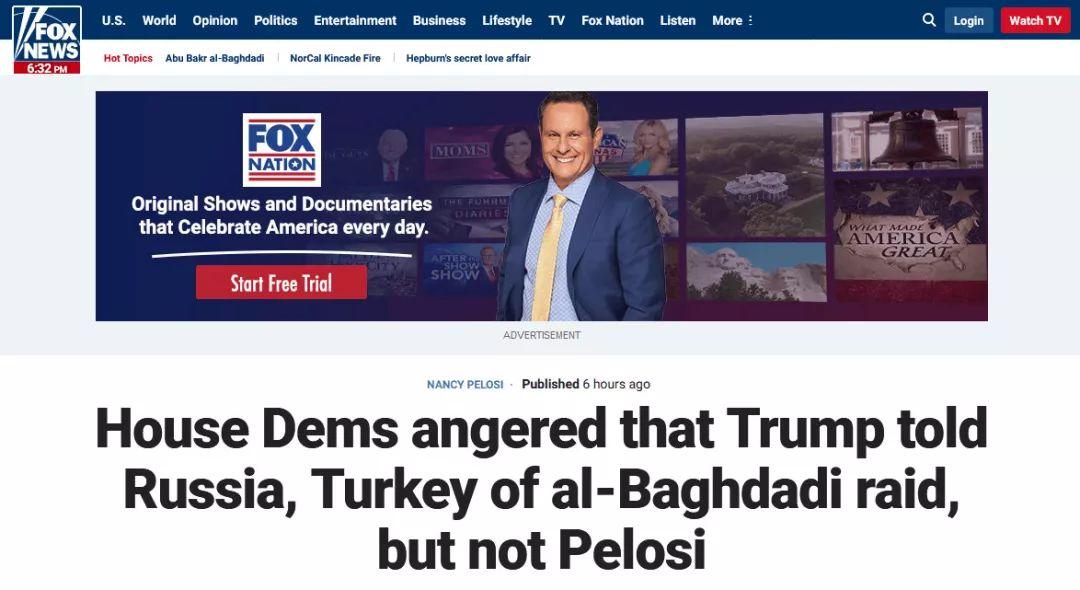 福克斯新闻网报道截图