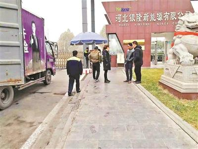 银隆新能源曾是邯郸的明星企业
