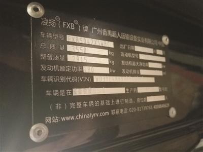 男子买进口奔驰房车竟是国产改装 南京宝铁龙坤驰汽车被告
