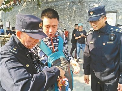 广东统筹乡村振兴与大湾区建设 破解区域发展不平衡