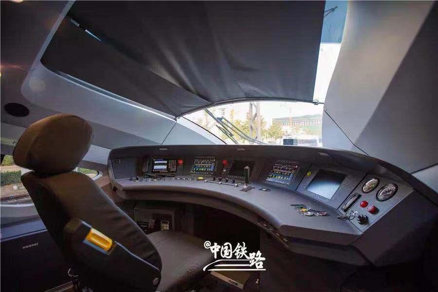 图片来自中国铁路微信公多号