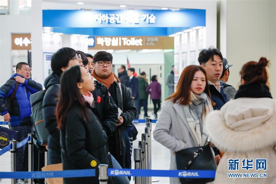 韩国结婚5年内夫妻超四成无子女 双职工、没房子不愿生