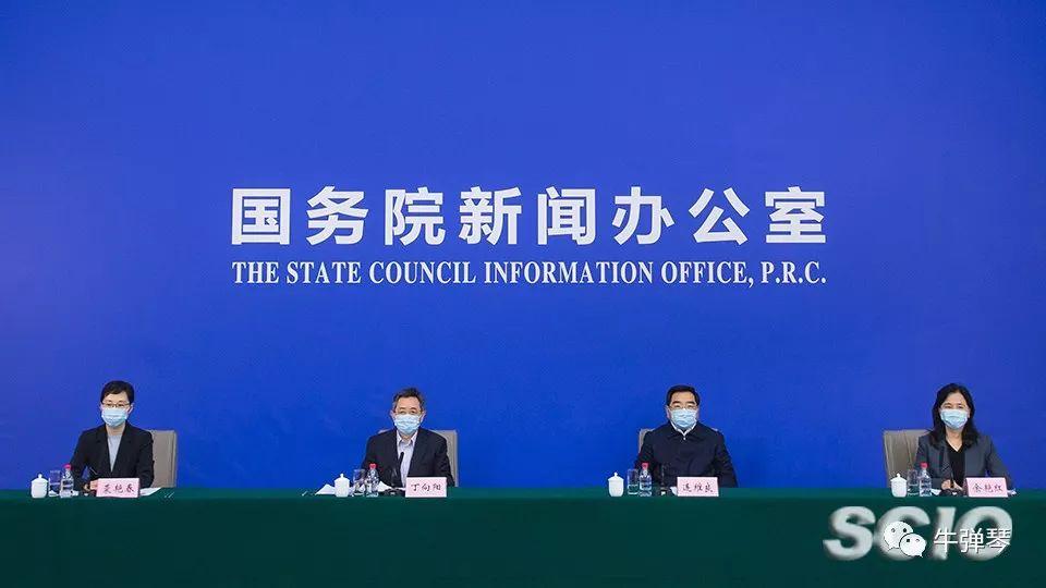 中方劝美停止推动审议有关涉港法案