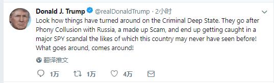特朗普为这事彻底急了 罕见连发四推狂怼情报系统特朗普情报系统丑闻