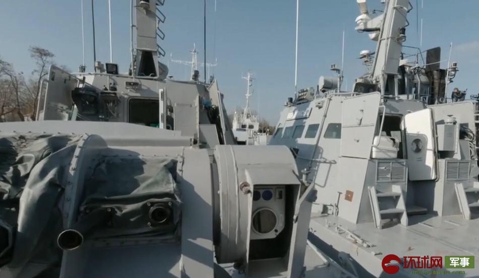 炮艇后甲板画面