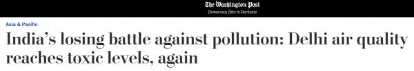 ▲《华盛顿邮报》网站报道截图