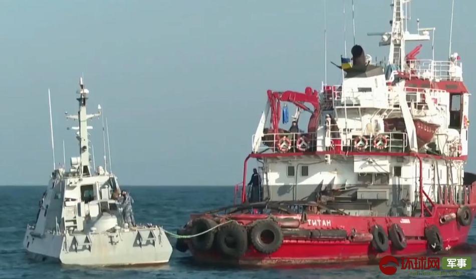 俄罗斯电视台公布的俄乌双方在海上移交舰艇的画面