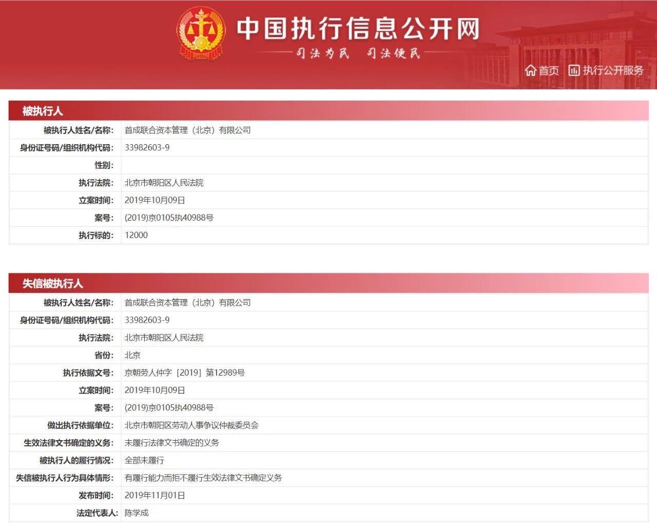 """2019中国电影""""成绩单"""":642.66亿元票房创新高"""