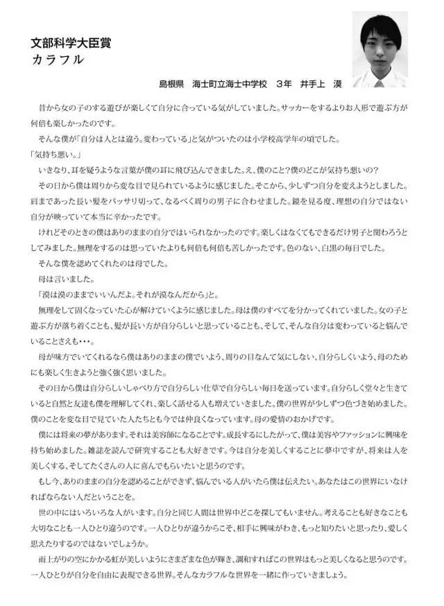 在此节选片面给行家作个翻译: