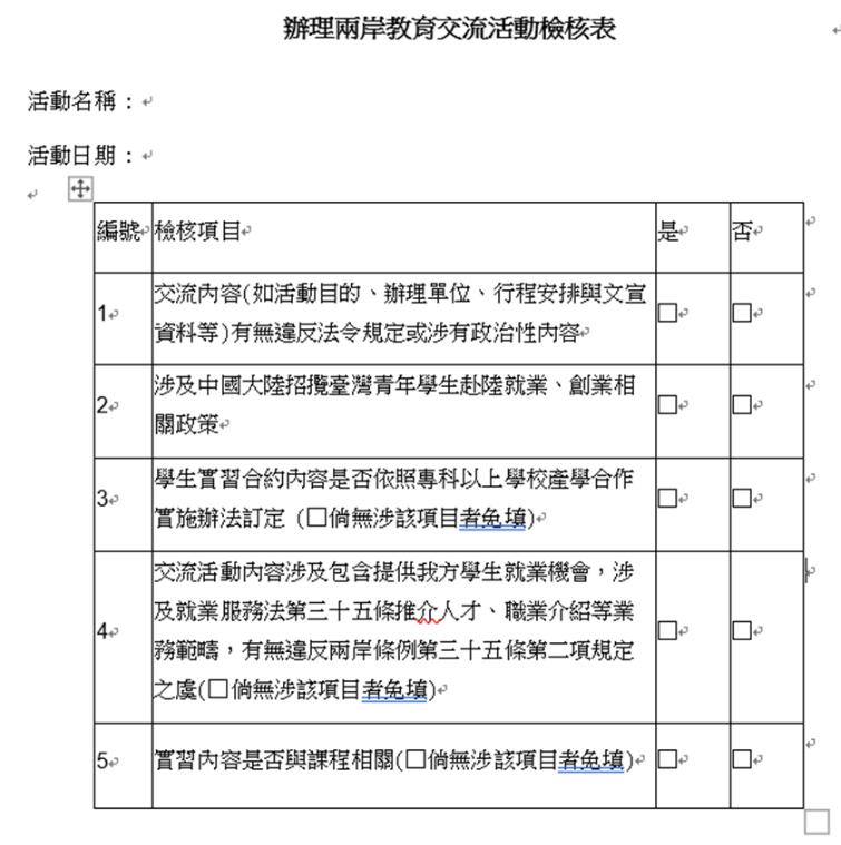 国资委:前三季度天津国有企业净利润同比增长2.6%