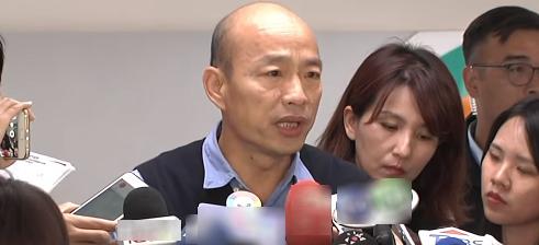 韩国瑜回应 视频截图