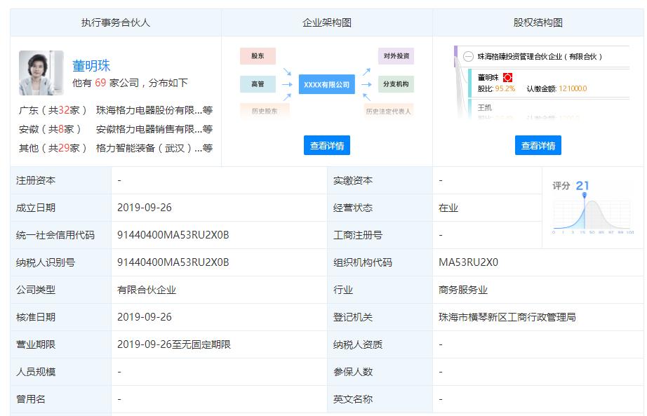 张玉龙:今年三四季度企业盈利或将触底
