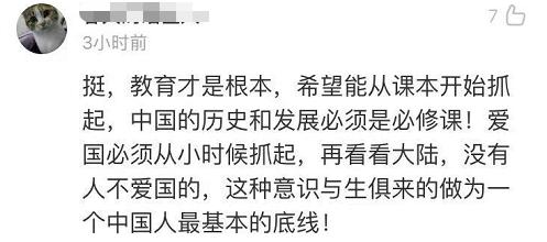 外媒爆料华为海思下月发布麒麟990