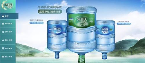 乐百氏重返瓶装水市场?靠情怀来赚80后、90后的钱