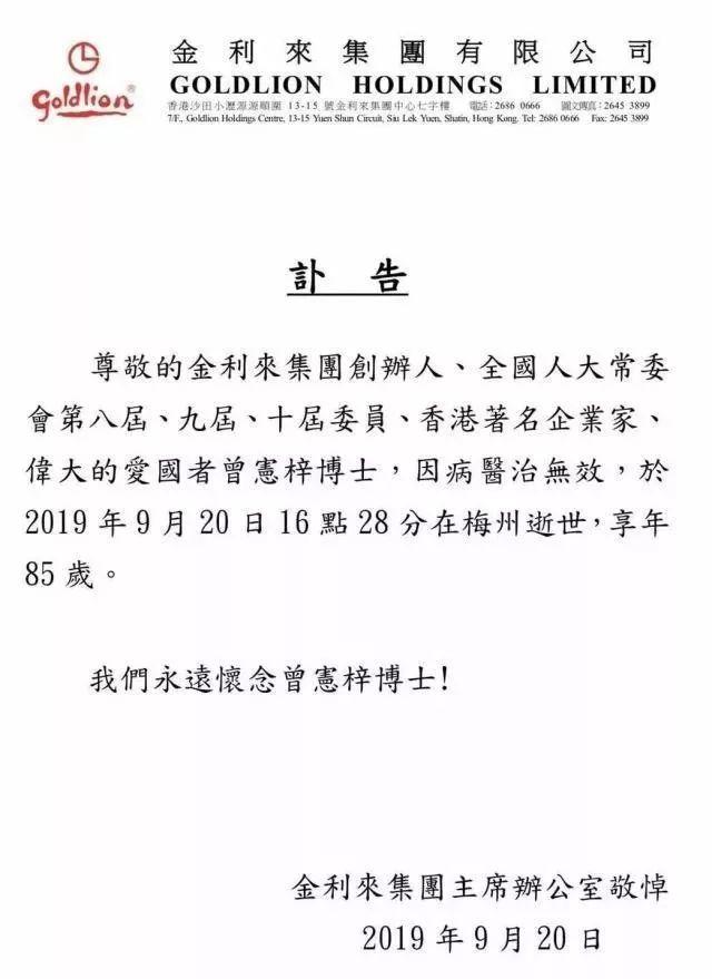 """亚太商讯:港股""""平安证券""""股本重组 意欲为何"""