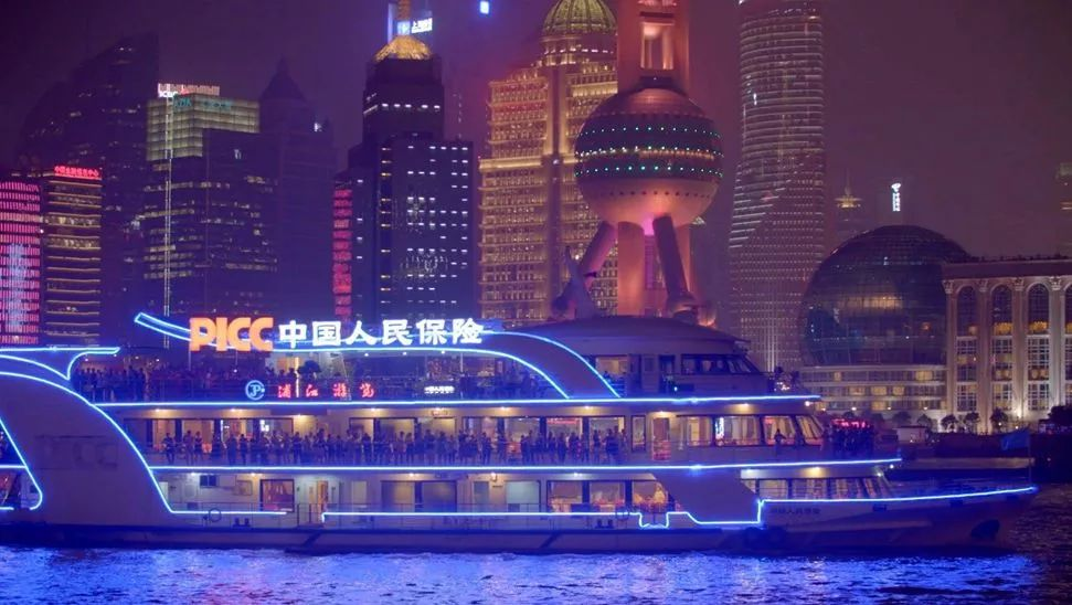 中国人保近日即将上市 A股上市险企名单扩容至5家