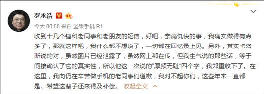 东方证券:母公司8月净利2.73亿元 同比增四倍