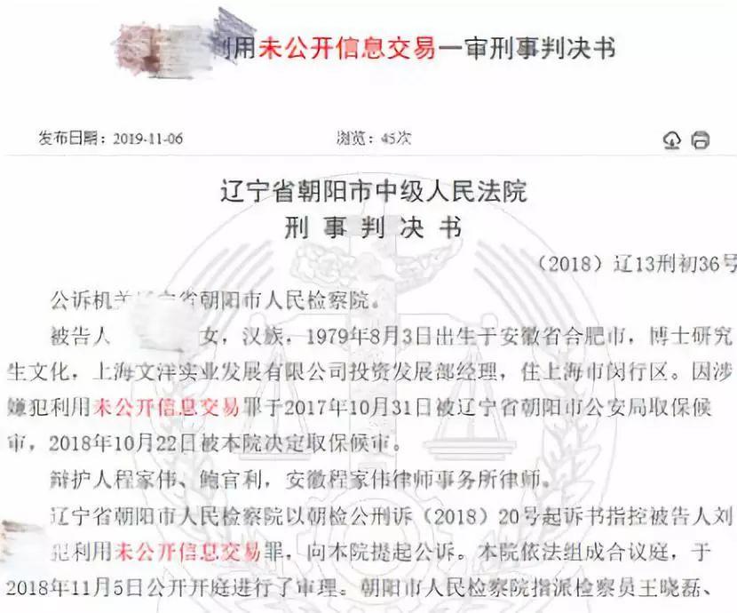 马兴瑞:基本法保障粤澳合作深化发展