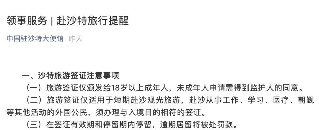 鍥剧墖鏉ユ簮锛氫腑鍥介┗娌欑壒澶т娇棣? data-mcesrc=