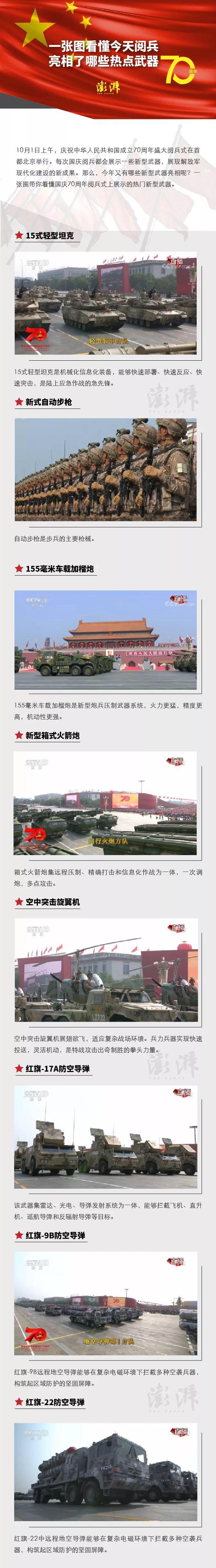 """苹果之后 谷歌下架""""香港暴徒游戏"""""""