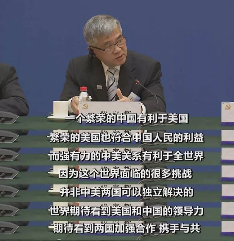 骆家辉美国贸易部前部长 民主党代表