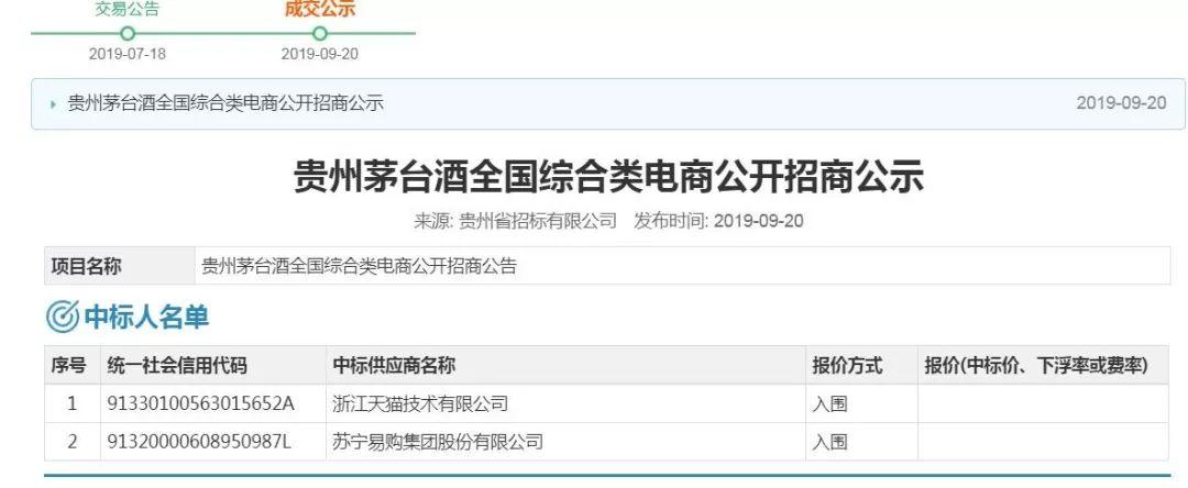 深圳市委书记会见易纲 推进数字货币研究等先行先试