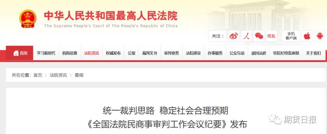 中国10月末央行外汇占款环比减少近6亿元十五连降
