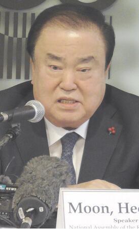 韩国会议长文喜相 (图源:日本时事通信社)