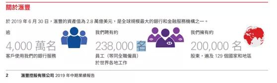 铁岭落马公安局长谷凤杰患病 第三次获监外执行