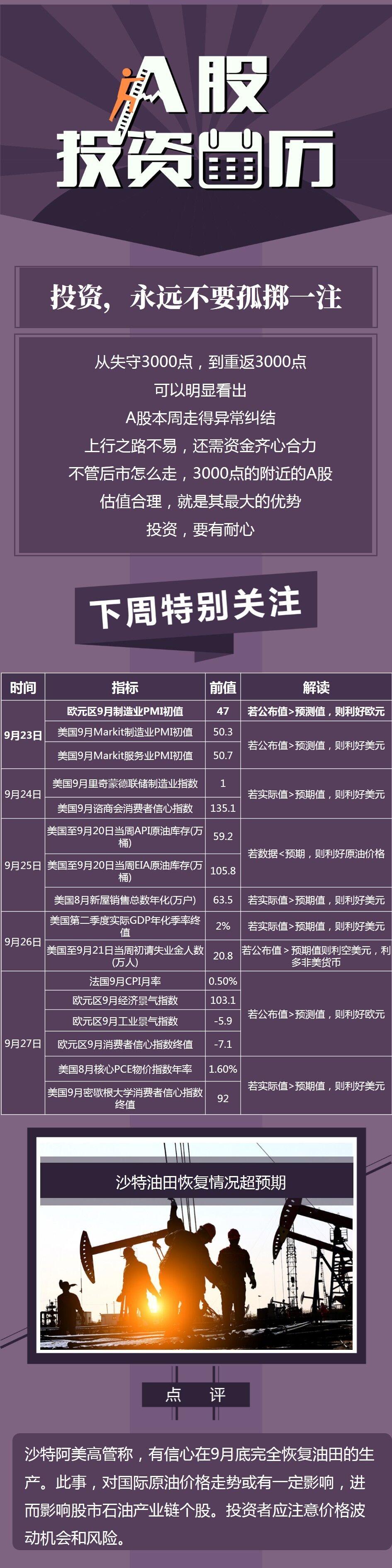长江期货与武汉大学联合举办大商所高校人才培育项目