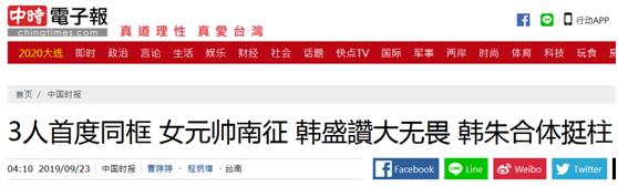 """周柏豪关注共青团又上热搜 被调侃""""求生欲超强"""""""