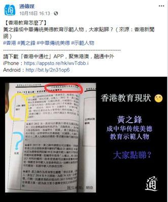 马继华:中国广电拿下5G牌照,受益者是谁?